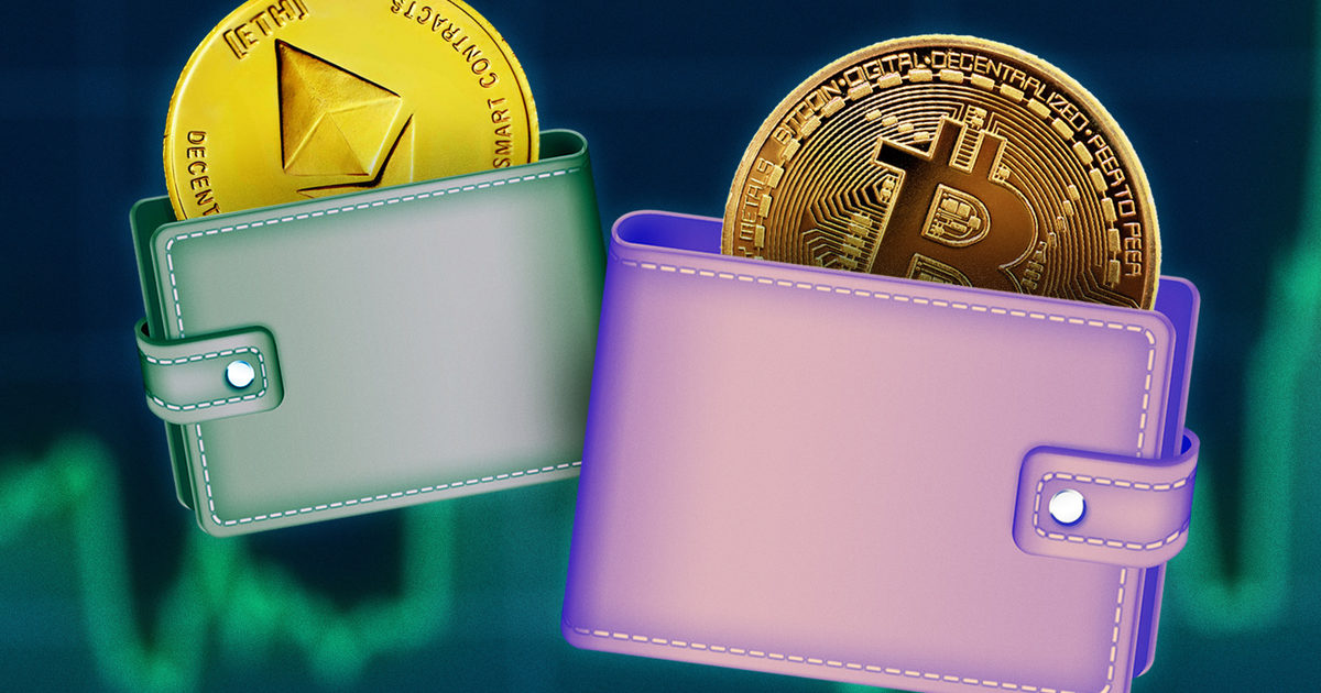 What is a crypto wallet? A complete guide